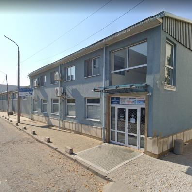 Изотсервиз Пловдив - централен склад и сервиз